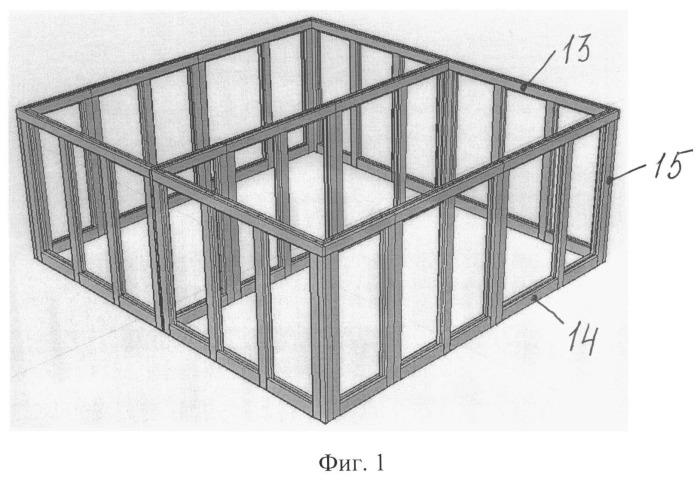Способ изготовления и сборки деревянных домов, строений, сооружений из древоблоков, древоблок для его реализации и здание из древоблока