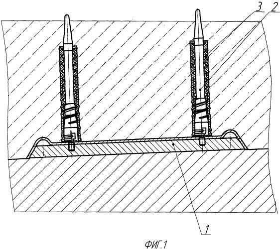 Устройство для изготовления железобетонных шпал с дюбелями