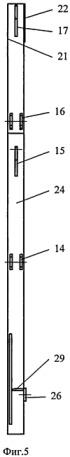 Комплект для сооружения промежуточной опоры воздушной линии электропередач
