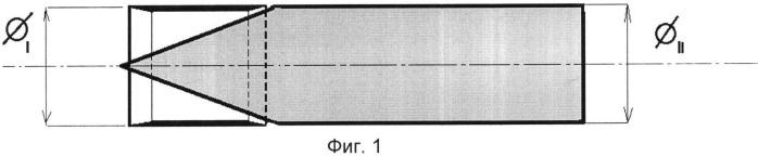 Способ создания дополнительной реактивной струи и снижения волнового сопротивления для подвижного, например, метаемого, тела в форме снаряда с преимущественно оживальной или заострённой носовой частью и тело в форме снаряда с преимущественно оживальной или заострённой носовой частью