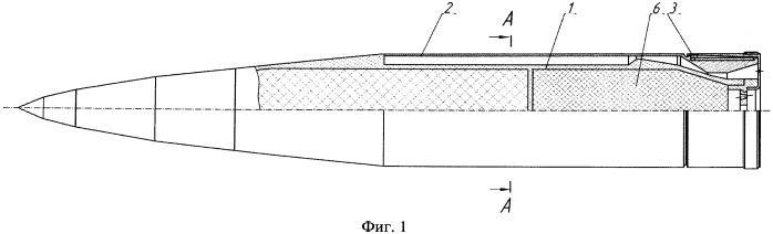 Способ увеличения дальности полета артиллерийского снаряда