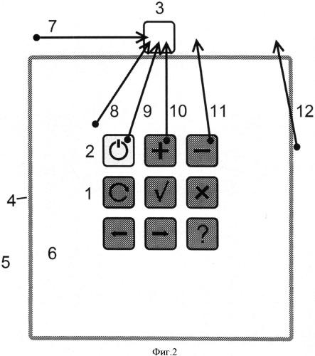 Способ управления устройством с помощью глазных жестов в ответ на стимулы