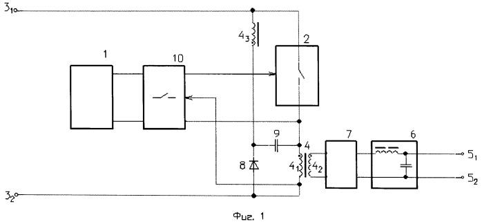 Способ управления однотактным преобразователем напряжения и устройство для его осуществления (его варианты)