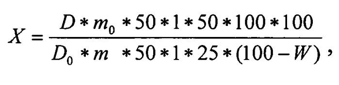 Способ количественного определения суммы антраценпроизводных веществ в корнях щавеля конского