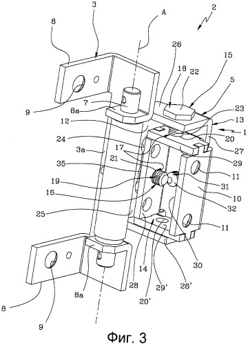 Регулирующее устройство для скрытых петель и скрытая петля, содержащая указанное регулирующее устройство