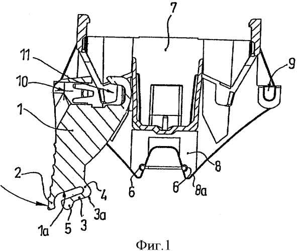 Клавиша быстрого соединения для электрических механизмов с защитной блокировкой