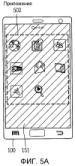 Регулировка яркости экрана для мобильного устройства