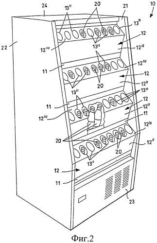 Холодильный шкаф с барьерами для удерживания воздуха