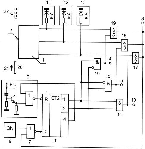 Адаптивный датчик идентификации и контроля положения трех видов изделий