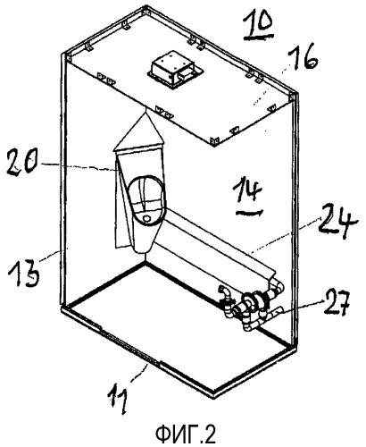 Санитарная кабина