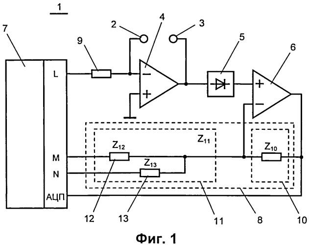 Устройство для регистрации сигналов пульсовой волны и дыхательного цикла человека