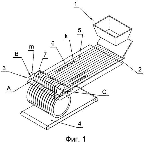 Способ и устройство для вскрытия оболочек сигарет в машине для извлечения табака из поврежденных и/или бракованных сигарет