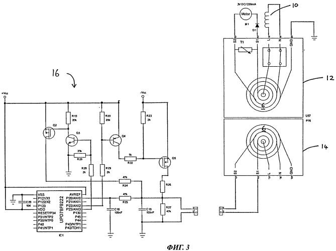 Беспроводной электроприбор