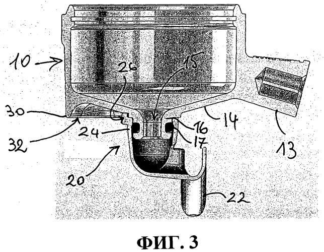 Улучшенный портафильтр для кофе-машин экспрессо