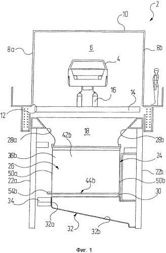 Способ сепарации избыточно распыленного лака и сепарационная жидкость