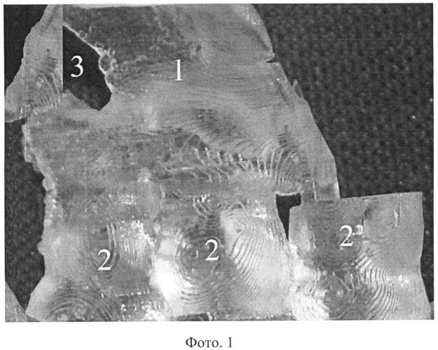 Способ оперативного доступа к периапикальным тканям челюсти