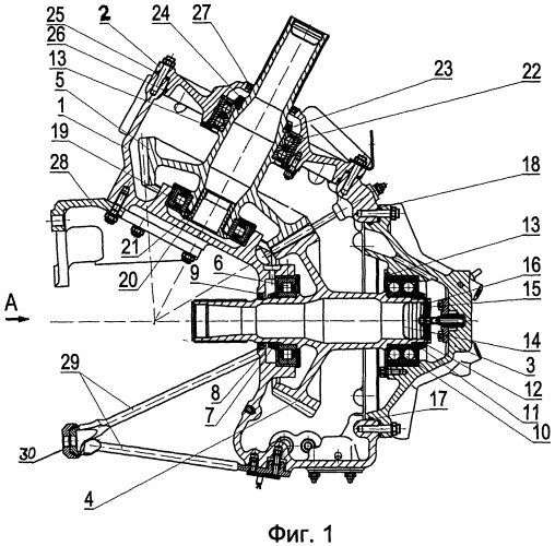 Intermediate Gearbox Of Helicopter Tail Transmission