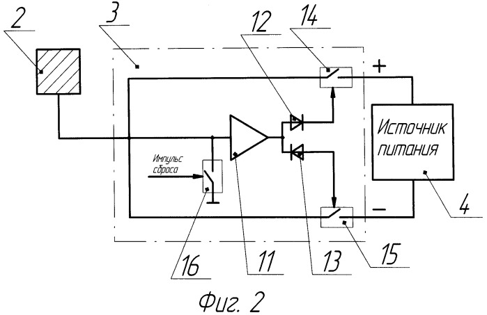 Система подзарядки аккумулятора электрического беспилотного летательного аппарата