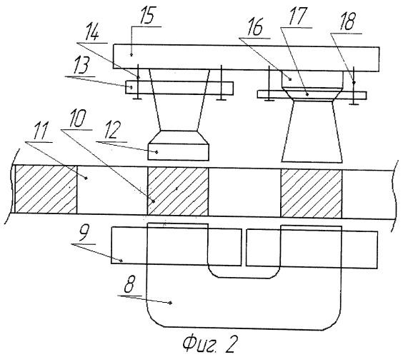 Ветроэлектрогенератор сегментного типа