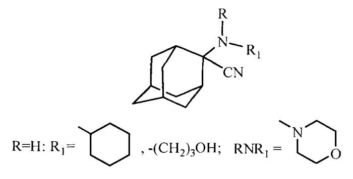 Способ переаминирования 2-амино-2-цианоадамантана