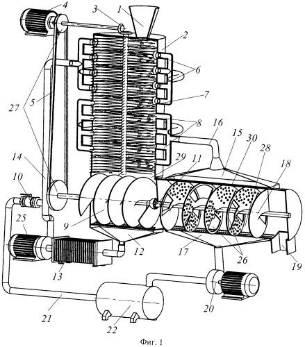 Моечно-обжарочный аппарат