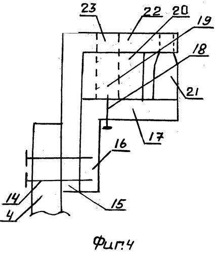 Статор ветроэлектроагрегата