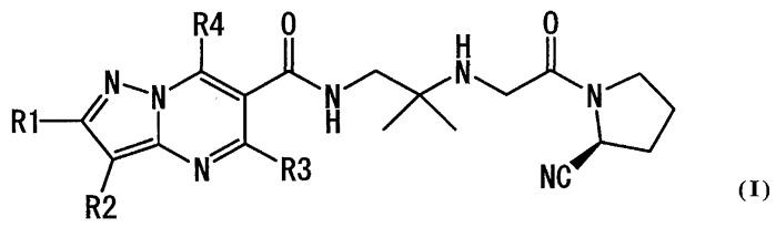 Лекарственное средство, включающее совместное применение или комбинацию ингибитора dpp-iv и другого лекарственного средства для лечения диабета