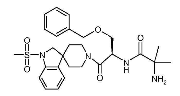 Фармацевтическая композиция лигандов рецепторов секретагогов гормона роста