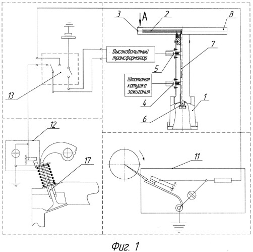 Способ диагностирования газораспределительного механизма карбюраторного двигателя внутреннего сгорания и устройство для его осуществления