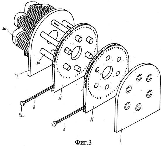 Устройство для расширения труб