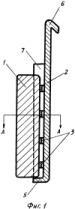 Анод для установок гальванического нанесения покрытий на непрерывно движущуюся стальную полосу