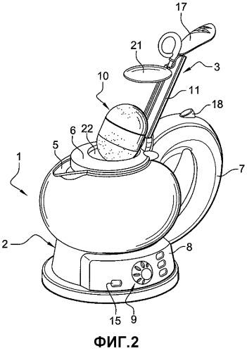 Чайник с устройством подъема сетчатого контейнера для приготовления настоя