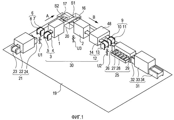 Система печати, система обработки листов и устройство изменения направления листа