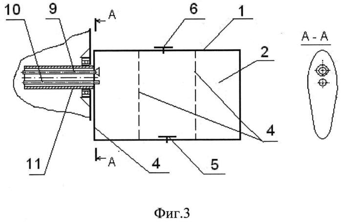 Способ гашения вынужденной вибрации гидродинамического стабилизатора судна
