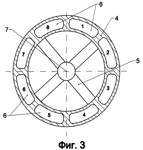 Топливная система беспилотного летательного аппарата