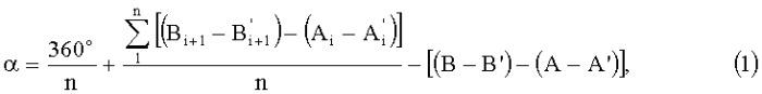 Способ измерения двугранных углов зеркально-призменных элементов и устройство для его осуществления