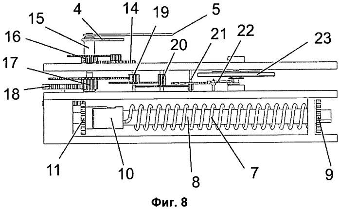 Пружинный двигатель часов и часы с пружинным двигателем