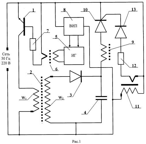 Устройство для проверки правильного учета электроэнергии