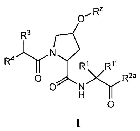 Ингибиторы протеазы вируса гепатита с и их применение