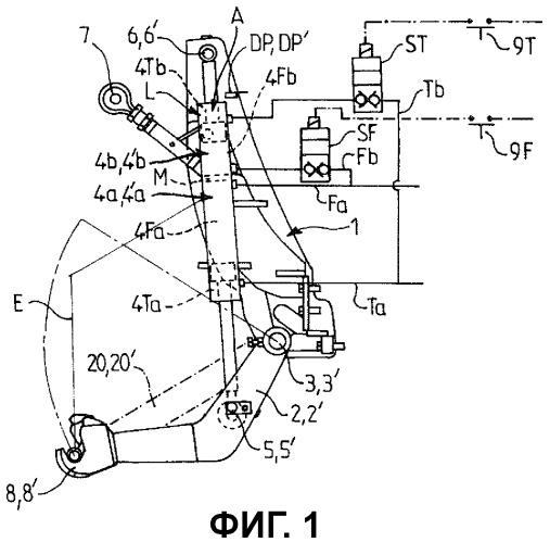 Переднее подъемное устройство для трактора