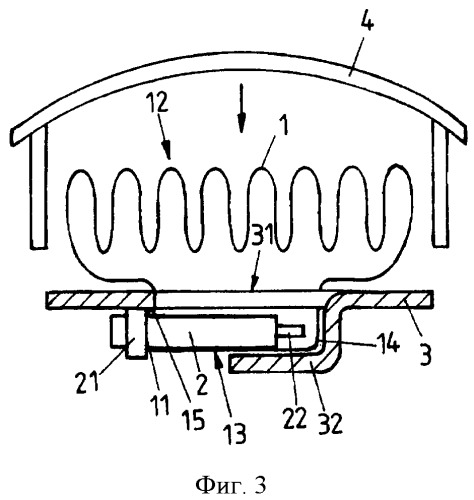 Модуль подушки безопасности для системы удержания пассажиров автомобиля и способ его изготовления