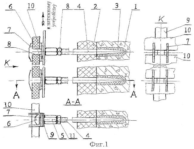 Система крепления облицовки фасада
