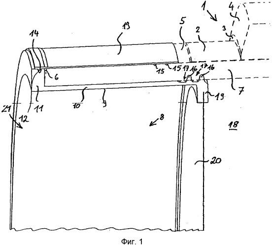 Заглушка для трубы и труба с такой заглушкой