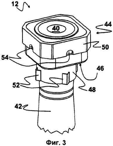 Опорная головка для поддержания трубы ковша для разливки жидкого металла