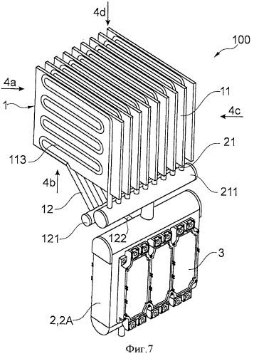 Охлаждающий модуль для охлаждения электронных элементов