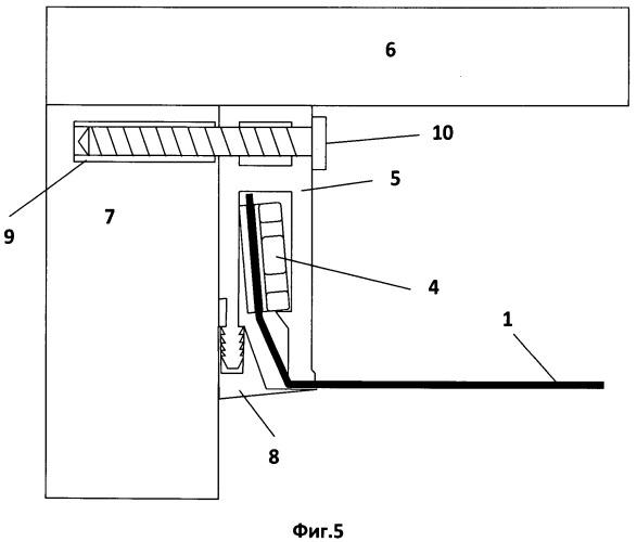 Способ крепления натяжного потолка