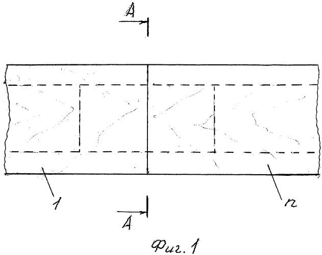 Модуль брусовый