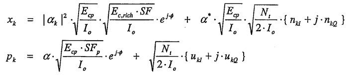 Способ и устройство для обеспечения оценки отношения сигнал-шум (осш) восходящей линии связи в системе беспроводной связи