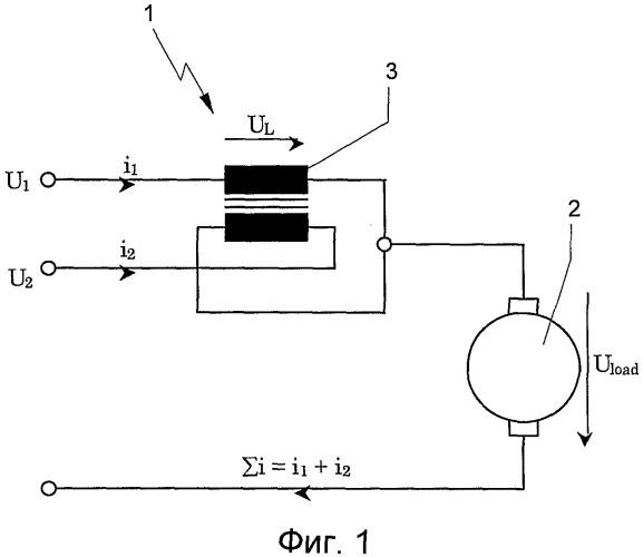 Устройство для соединения с электрическим сопротивлением, имеющим преимущественно индуктивный характер
