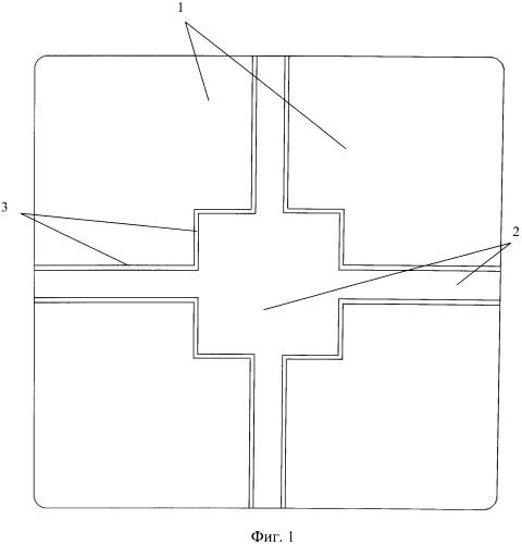 Эндопротез сетчатый основовязаный усиленный для пластики вентральных грыж (варианты) и способ его применения